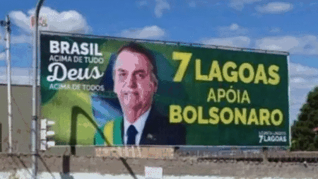 Outdoor em apoio Bolsonaro  - Arquivo pessoal/Divulgação / Estadão Conteúdo
